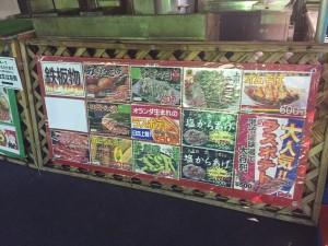 リゾ成尾浜の飲食の値段。安い